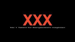 xxx Magic || No 1 Talent for Bangladeshi magician