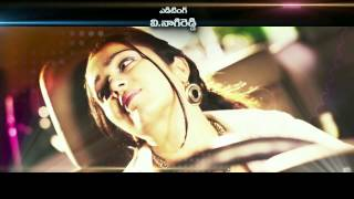 getlinkyoutube.com-Prema Oka Maikam -- Mandu kottakunda kikkekkistha.. song trailer