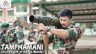 Hairammu - Official Tamphamani Movie Song Release width=