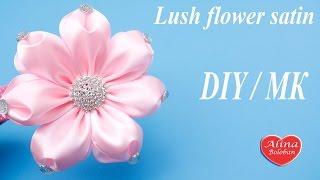 getlinkyoutube.com-Пышный цветок из атласа. МК / Lush flower satin. DIY