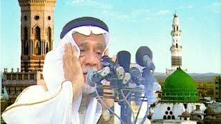 أستاذ المؤذنين الشيخ عصام بخاري أوتي مزماراً من مزامير آل داوود يغرد بأذان العشاء فـ 18 8 1403هـ