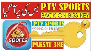 Ptv Sports Back On Biss Key