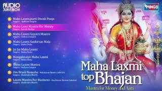 getlinkyoutube.com-Top 9 Mahalaxmi Bhajans | Mantra For Money And Aarti | Om Brzee Namaha || Bhakti Songs