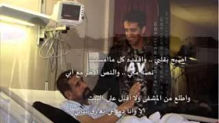 getlinkyoutube.com-شيلة قوية وحزينة أداء علي بن رفدة