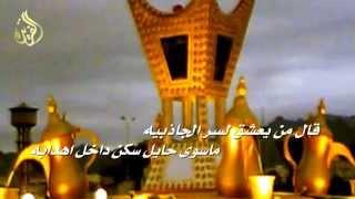 getlinkyoutube.com-شيلة بنت الجبل كلمات الشاعر فهد البادي وأداء المنشد عبدالله الخلف