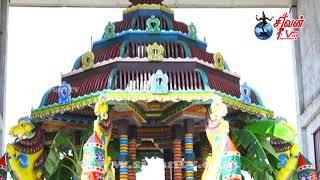 நெடுந்தீவு அருள்மிகு நெழுவினி சித்தி விநாயகர்  கோவில் தேர்த்திருவிழா 14.04.2021