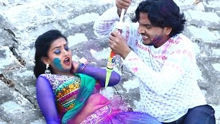 getlinkyoutube.com-HD रंग चुवावा ऐ राजा # Gunjan Singh # Buiya Suta Ke Labhar Ke # Bhojpuri Hot Holi Songs 2016