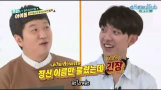 getlinkyoutube.com-150930 Weekly Idol CNBLUE Ep 218 ซับไทย Part 1/2