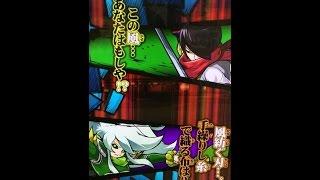 getlinkyoutube.com-るるぜのオレカバトル176 vs 剣聖ヒエン&拳王ウーフー(カットイン有)
