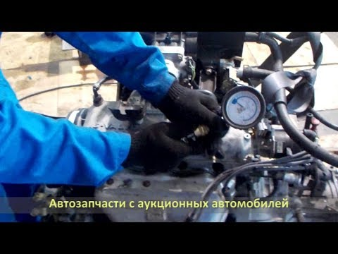 Контрактный двигатель B3E MAZDA DEMIO DW3W (МАЗДА ДЕМИО)