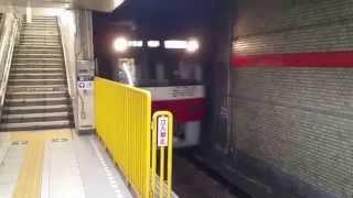 美人車掌降りてくる!! 京急600形 泉岳寺進入