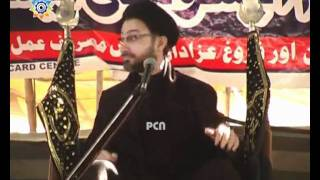 getlinkyoutube.com-Majlis e Chehlum e Imam Hussain a.s 20th Safar 1433 - 2012 - Moulana Shahenshah Hussain Naqvi - Urdu