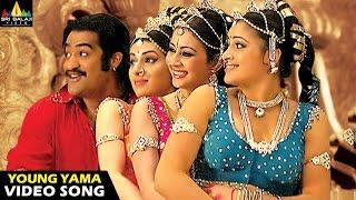 getlinkyoutube.com-Yamadonga Songs | Young Yama Video Song | Jr NTR, Navneeth Kaur, Archana | Sri Balaji Video