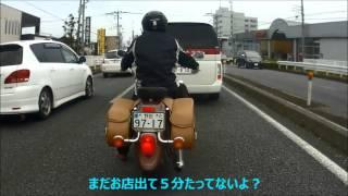 getlinkyoutube.com-友人がバイクを買ったので納車に付き合って来た。