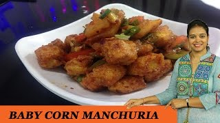 getlinkyoutube.com-BABY CORN MANCHURIA