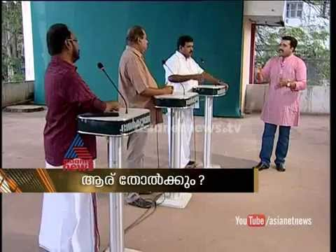 Nerkkuner Kerala Debates: Issues that matter - Oommen Chandy Vs. VM Sudheeran :Nerkkuner 26th Dec 2014