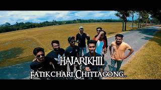Hazarikhil Tour..