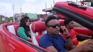 Bangla Eid Natok 2016 (Eid-Ul-Fitr) - Sentimental - ft Mishu | Alen | Elvin | Ishika |