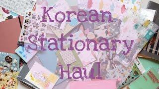 getlinkyoutube.com-Massive Korean Stationery Filofaxing Haul ♡ Seoul Satang