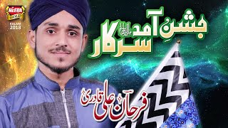 Rabi Ul Awal New Naat 2018   Jashn E Amad Sarkar   Farhan Ali Qadri   Official Video   Heera Gold