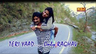 getlinkyoutube.com-Ja Bewafa Tane Yaad    Haryanvi New Song    Mahesh Raghav   NDJ Music