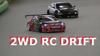getlinkyoutube.com-2WD RC Drift