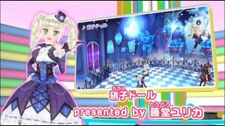 getlinkyoutube.com-アイカツ MUSIC VIDEO COLLECTION Lesson5 (後半) 歌詞つき