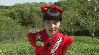 getlinkyoutube.com-野生児かなこ にっぽん紀行 ももクロ 百田夏菜子 2013 05 02