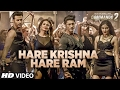 Commando 2: Hare Krishna Hare Ram | Vidyut Jammwal, Adah Sharma, Esha Gupta