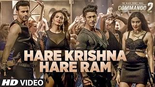 Commando 2: Hare Krishna Hare Ram | Vidyut Jammwal, Adah Sharma, Esha Gupta, Armaan Malik,Raftaar