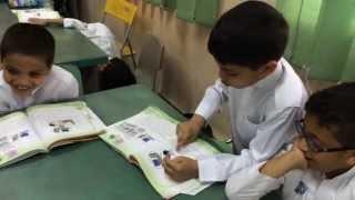 getlinkyoutube.com-التعلم النشط .. استراتيجية الرؤوس المرقمة | مدرسة الرياض الابتدائية بجدة