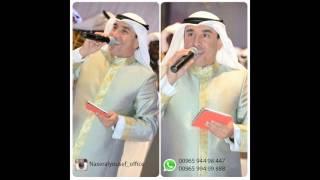 getlinkyoutube.com-نورت ياحلاها - ناصر اليوسف- للحجز 94498447-00965