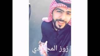 getlinkyoutube.com-سنابات معاذ الجماز مع اخته امونه وفيصل القحطاني 😴💜