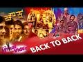 Chowka | Back To Back Full Lyrical Video Songs 2017 | Tharun Sudhir | Dwarakish | Yogesh