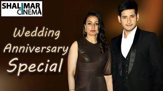getlinkyoutube.com-Super Star Mahesh Babu and Namrata Wedding Anniversary Special  2016 || shalimarcinema