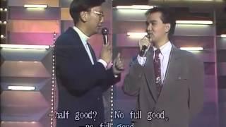 getlinkyoutube.com-1990年 寶麗金20周年演唱會