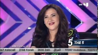 "getlinkyoutube.com-""The 5""( انتي باغية واحد) In The X Factor"