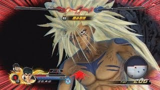 getlinkyoutube.com-J-Stars Victory VS / Yusuke Gameplay