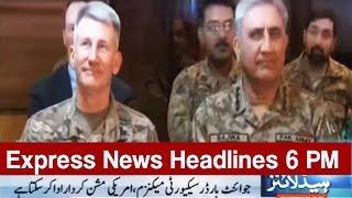 Express News Headlines 6 PM - 9 January 2017