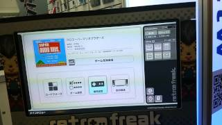 getlinkyoutube.com-[Multi] Retro Freak 11合一電玩主機 @ Taiwan Computex 201