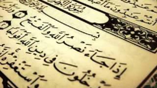 getlinkyoutube.com-سورة البقرة /  الشيخ خالد القحطاني