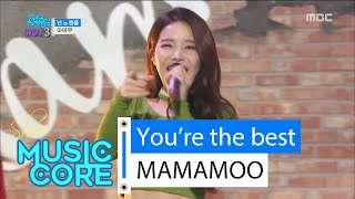 getlinkyoutube.com-[HOT] MAMAMOO - You're the best, 마마무 - 넌 is 뭔들 Show Music core 20160227