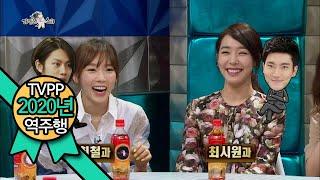 getlinkyoutube.com-【TVPP】SNSD - Ideal type in Super Junior, 소녀시대 - 특종! 소녀시대가 좋아하는 슈퍼주니어 멤버는?! @ Radio Star