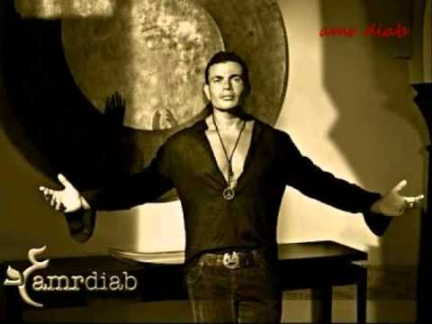       +    Amr Diab Best Song Law 2ader mp3