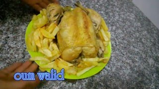 getlinkyoutube.com-شهيوات ام وليد دجاجة محمرة في الكوكوت
