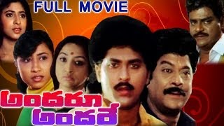 Andaru Andare Full Length Telugu Movie || DVD Rip