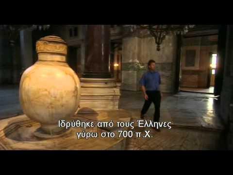 ΙΑΣΟΝΑΣ ΚΑΙ Η ΑΡΓΟΝΑΥΤΙΚΗ ΕΚΣΤΡΑΤΕΙΑ - 2.avi