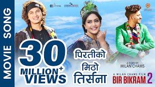 """""""Piratiko Mitho Tirsana""""  """"Bir Bikram 2"""" Movie Song    Paul Shah, Barsha Siwakoti, Najir Hussain"""