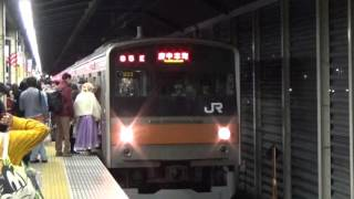 getlinkyoutube.com-【発車メロディ2発!】武蔵野線府中本町行最終電車舞浜駅発車