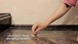 getlinkyoutube.com-خدعه سحريه رائعه بأعواد الأسنان | Why channel | TOOTHPICKS TRICK